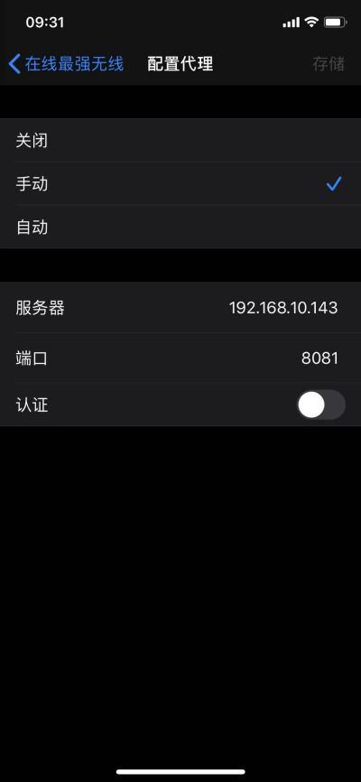 https://report-upload.oss-cn-hangzhou.aliyuncs.com/WechatIMG548.jpeg?x-oss-process=image/resize,m_mfit,w_400